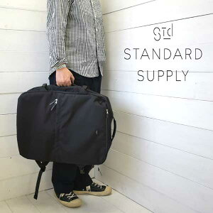 STANDARD SUPPLY(スタンダードサプライ) エフェクト キャリーオン パック EFFECT / CARRY ON PACK メンズ レディース バックパック 出張用バッグ シンプル 旅行 大人 ベーシック 一泊 日本製 送料無料