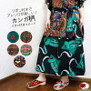 Ethnic skirt khanga pattern African ribbon original whole pattern Ron ska long skirt overskirt autumn fashion horse mackerel Ann Bohemian new-marble in the spring and summer