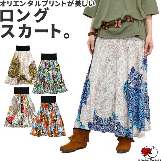 Ethnic oriental skirt long printed pattern fashion horse mackerel Ann festival in autumn lady's overskirt in the spring and summer