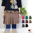 オリジナル シンプル デザイン ミニスカート アジアン ファッション エスニック オーバー