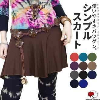 Plain overskirt mountain girl stretch waist rubber expansion and contraction flare Lady's four season marble market Asian in an ethnic skirt mini-short knee