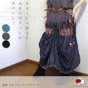 オリジナル ウォッシュ スカート エスニック ファッション アジアン イージー セックス レディー
