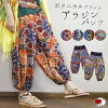 Ethnic Aladdin underwear sarouel pants flower floral design ボタニカルロングボヘミアンファッションレディースアジアン loose figure cover waist rubber autumn in the spring and summer