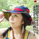 エスニック ハット カンガ柄 ファッション アジアン レディース シンプル 帽子 キャペリン つば広帽 カジュアル ナチ…