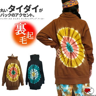 20% OFF! Only as for tie-dyed item ethnic parka tops outer back raised tie-dyed tie-dyed long sleeves long zip up fashion horse mackerel Ann men gap Dis man and woman combined use unisex big size size grain warmth worth fall and winter << home deli