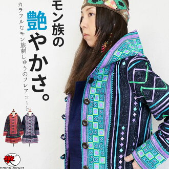 Ethnic coat outer jacket medium A-line flare long sleeves Hmong race embroidery embroidery colorful flare fashion Lady's horse mackerel Ann spring and summer eclipse plumage texture one point thing