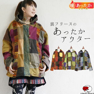 Only as for light outer stone wash vintage fashion horse mackerel Ann outer unisex back fleece jacket << home delivery delivery with the ethnic jacket patchwork food≫