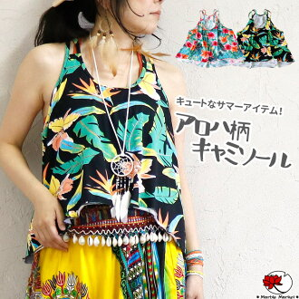 Festival event in the spring and summer casual ethnic camisole aloha tops short length print double trap whole pattern ボタニカルフラワーファッションアジアンレディース