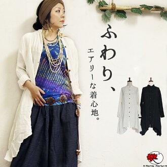 エスニックカーディガンワンピースナチュラルクリンクルロング long sleeves fashion Lady's horse mackerel Ann Bohemian haori Shin pull plain fabric spring and summer transformation is asymmetric