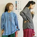エスニック シャツ Tシャツ ロンT ヘンリーネック スタンドカラー ストライプ カットソー 長袖 ファッション アジアン…