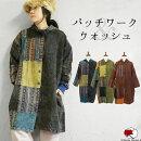 ゲリ生地×ウォッシュのお洒落なコート!
