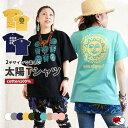 エスニック Tシャツ カットソー トップス 半袖 白T 白Tシャツ 太陽 ファッション アジアン メンズ レディース 男女兼…
