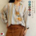 エスニック シャツ Tシャツ ロンT キーネック カットソー 長袖 スキッパー ファッション アジアン クルタ メンズ レデ…