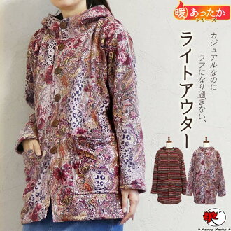Only as for long sleeves back fleece long medium fashion horse mackerel Ann Lady's big size size grain Ortega native fall and winter << home delivery delivery with the ethnic outer parka food≫