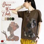アフリカ女性半袖Tシャツ