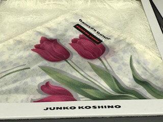 junko shimada ジュンコシマダ テーブルマット キッチンクロス テーブルクロス コットン JS1227【中古】