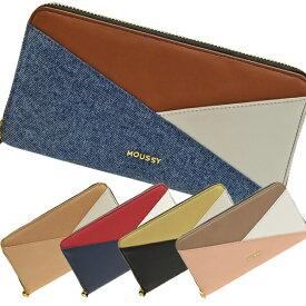 【別注アイテム】マウジー 財布 moussy ラウンドファスナー長財布 レディース m01200002