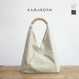 Kamaro'an カマロアン 編み込みレザー×キャンバス トライアングルバッグ L ショルダーバッグ レディース
