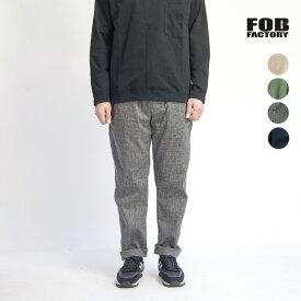 【セール】FOB FACTORY FOBファクトリー リネンソロテックス イージーパンツ 日本製 メンズ