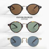 OLIVERPEOPLESオリバーピープルズ1955SUNボストンサングラスメンズレディース