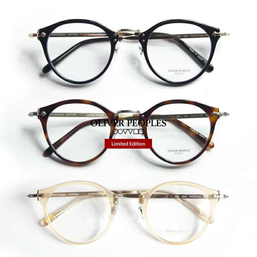 OLIVER PEOPLES/オリバーピープルズ/505/限定モデル/ボストンコンビメガネ/度付き/伊達メガネ