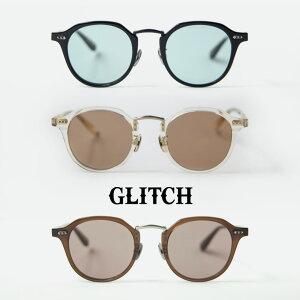 GLITCH グリッチ GLASTON グラストン GLH-1019 クラウンパント ボストンサングラス 48サイズ メガネ 伊達 度付き