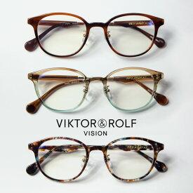 VIKTOR&ROLF ヴィクター&ロルフ ウェリントンフレーム メガネ 度付き 伊達 70-0225