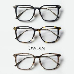 OWDEN オウデン ADAM コンビ ウェリントンフレーム 日本製 メガネ 度付き 伊達