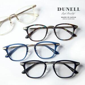 DUNELL High Quality デュネル ウェリントン 格子柄 セルロイド 日本製 鯖江 メガネ 度付き 伊達メガネ