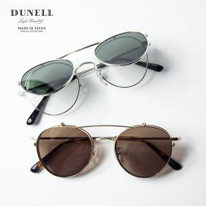 DUNELL High Quality デュネル 跳ね上げボストンフレーム サングラス メガネ チタン 伊達 度付き
