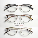 99e8bec14c0e MARC ARROWS  Eyeglasses   Sunglasses - Bags