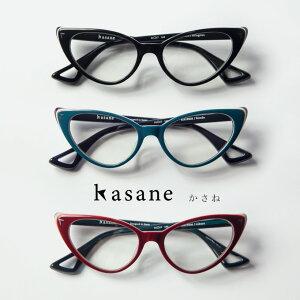 Kasane かさね ka-1900 フォックスフレーム メガネ 度付き 伊達 レディース