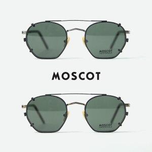 MOSCOT モスコット LIEB クラウンパント クリップオンサングラス メガネ 伊達 度付き