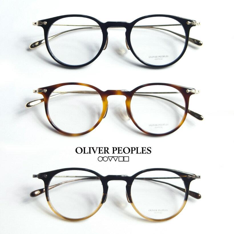 OLIVER PEOPLES オリバーピープルズ MARETT コンビボストンフレーム 度付き 伊達メガネ 2016