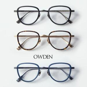 OWDEN オウデン TELOS チタン×セルロイド コンビボストンフレーム 日本製 メガネ 度付き 伊達