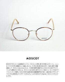 MOSCOTモスコットZEV46サイズ七宝ボストンフレームメガネ伊達度付き