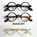 b05efec386d With MOSCOT MOS cot ZOLMAN round frame-maru glasses Date degree