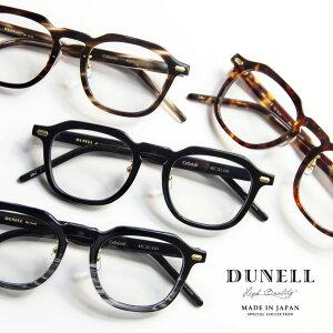 DUNELL High Quality デュネル ウェリントン セルロイド 日本製 鯖江 メガネ 度付き 伊達メガネ