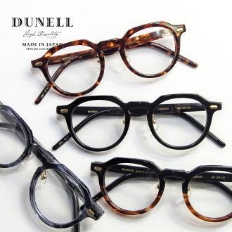 DUNELL 高品質沙丘波士頓賽璐珞取得日本日本舉行眼鏡與 ITA 眼鏡