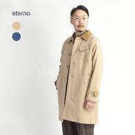ETERNOエテルノコーデュロイ襟サージトラベルコートイタリア製メンズ