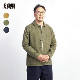 【セール】FOB FACTORY FOBファクトリー モールスキン フレンチワークジャケット カバーオール 日本製 メンズ