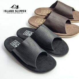 Island Slipper アイランドスリッパ スエード×タンブルレザー シャワーサンダル 本革 メンズ