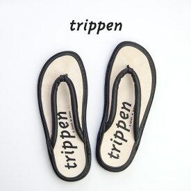 【セール】trippen トリッペン ZORI トング レザーサンダル 草履 メンズ
