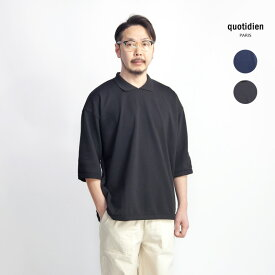 Quotidien コティディアン 鹿の子 5分袖 ボタンなし ビッグポロシャツ メンズ