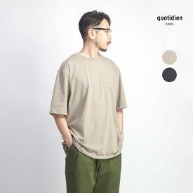 【期間限定セール】Quotidien コティディアン 天竺 バックプリーツ ポケットTシャツ ビッグTシャツ メンズ