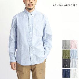 MANUAL ALPHABET マニュアルアルファベット スーピマ綿 プレミアムオックスフォードシャツ ボタンダウン Bulging Fit ルーズフィット 日本製 メンズ
