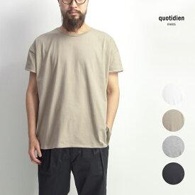 Quotidien コティディアン 天竺 ビッグTシャツ ワイドTシャツ メンズ