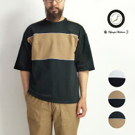 UpscapeAudienceMVS天竺配色切り替えビッグシルエットTシャツ日本製メンズ