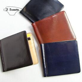 Il Bussetto イルブセット イタリアンレザー マネークリップ財布 薄型 ショートウォレット 本革