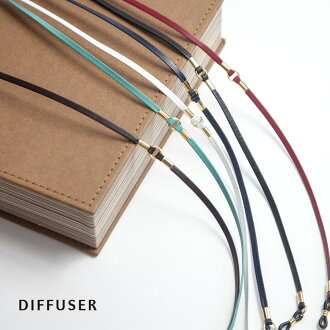 Fashion made in DIFFUSER D fuser genuine leather leather glass cord glasses cord Japan